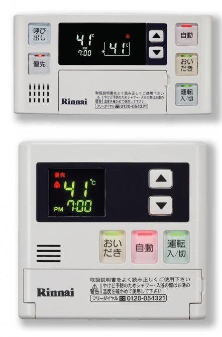 MBC-120V