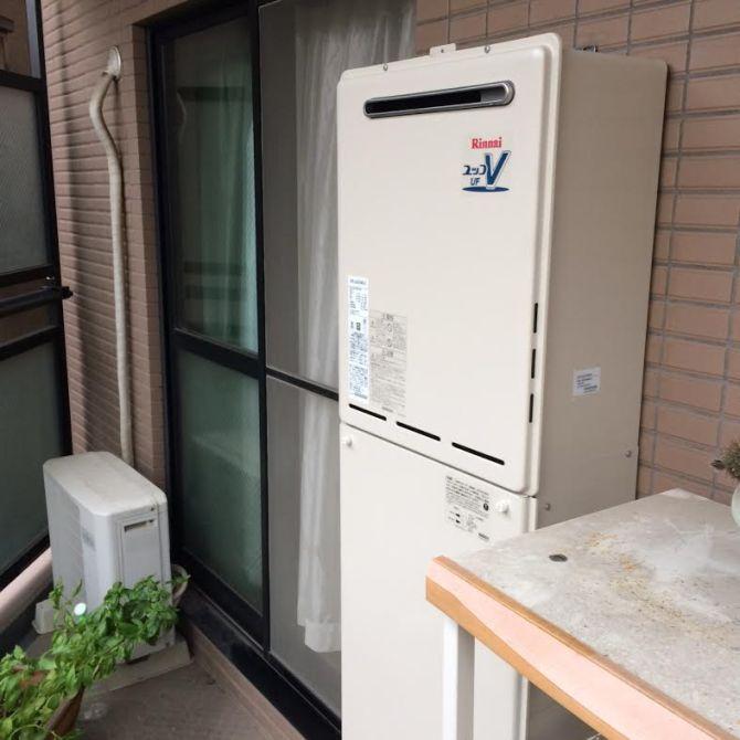 東京都練馬区A様様邸給湯器交換工事