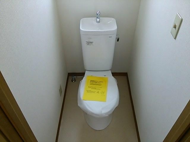 伊奈町U様邸トイレ修理