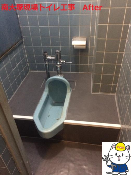 南大塚現場トイレ工事 施工後